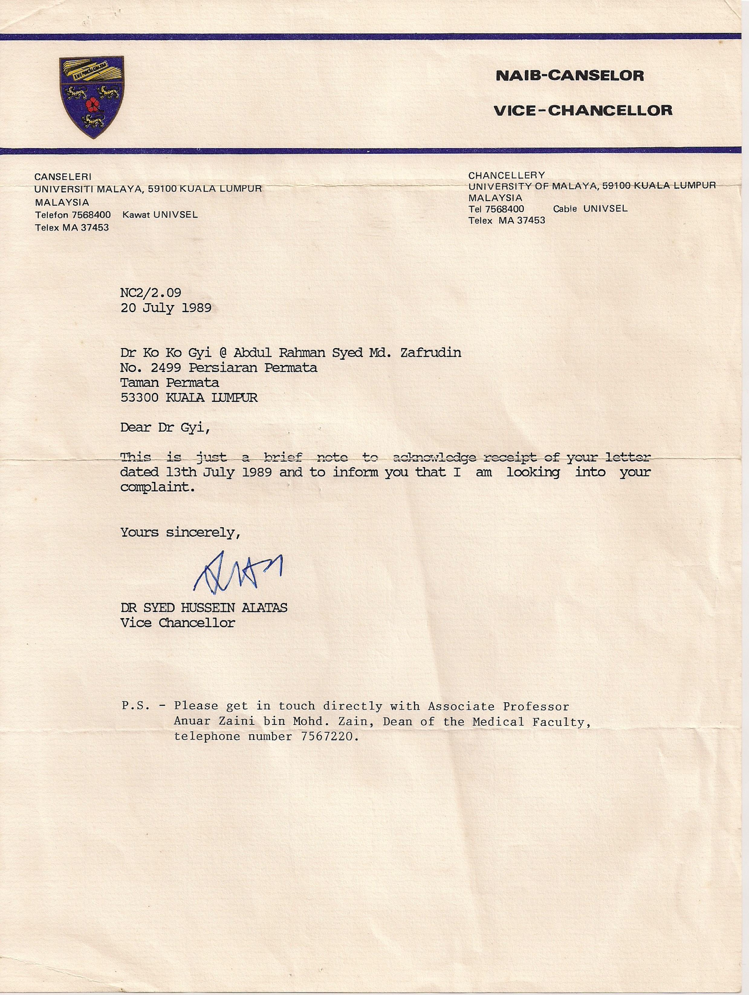 complaint letter to vice chancellor