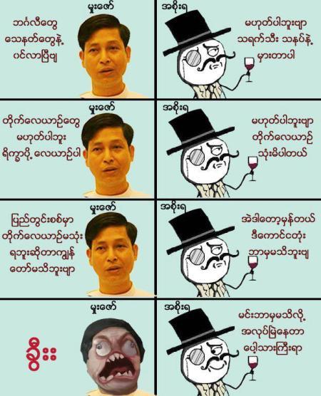 Moooo Zaw