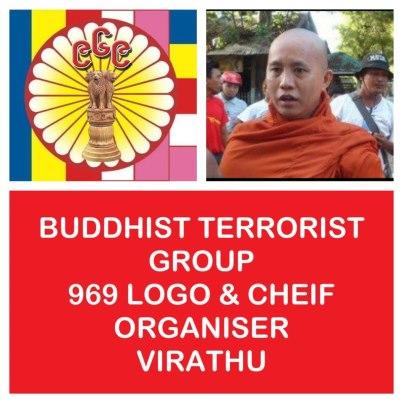 Terrorist Wirathu