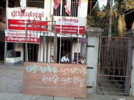 Bengali Rakhine