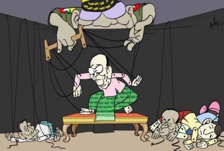 Puppet Thein Sein