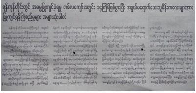 Wira Thu