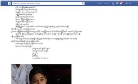 Wira Thu admits he is terrorist