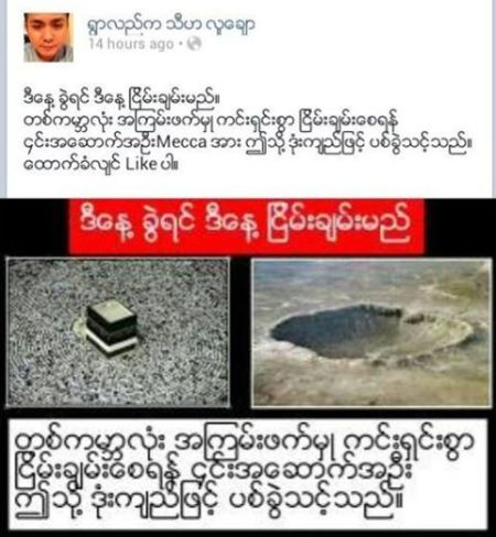 The photo proof of Myanmar Buddhist Terrorism!