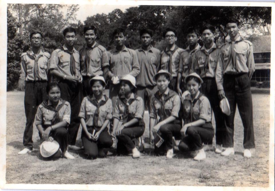 1964 Ngapali