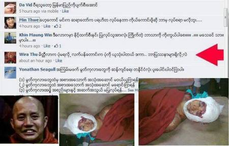 Wirathu lied